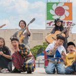 GREEN STUDIO(イズミヤ昆陽会場)が開講&オープン記念キャンペーン!